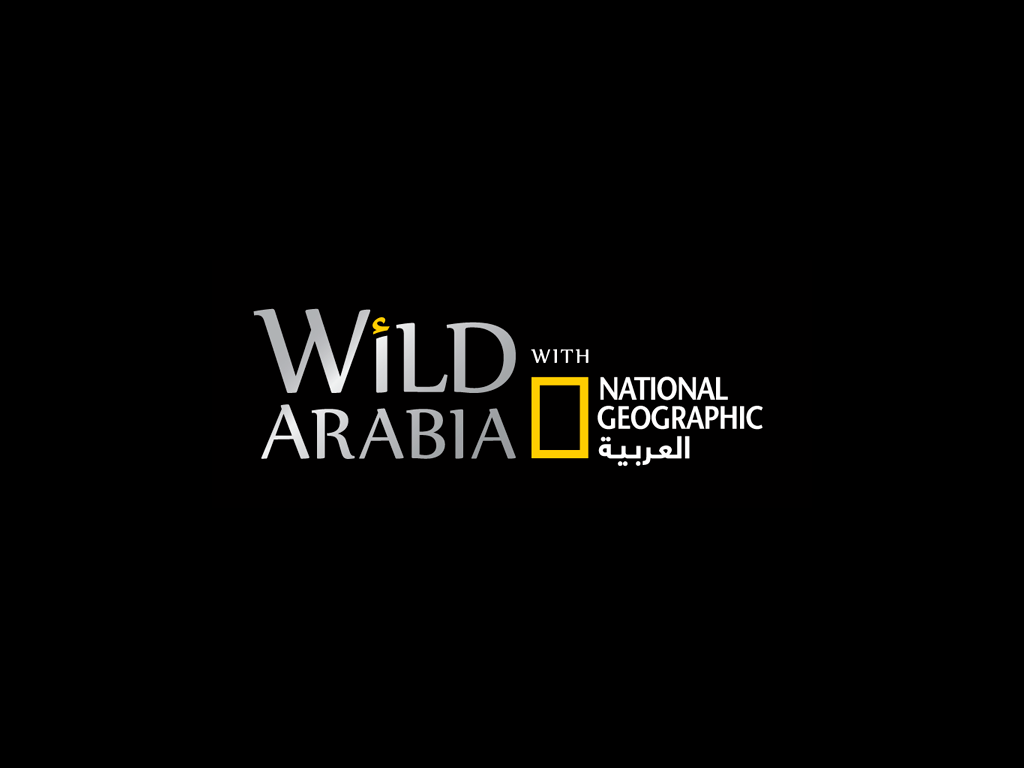 Wild Arabia Logo